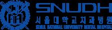 서울대학교 치과병원 구강용품점